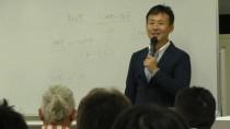 2018年9月22日kei承Ryo'sPartyセミナー