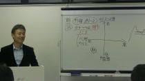 2018年11月25日kei承名古屋セミナー